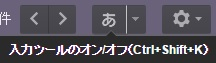gmail_hankaku3